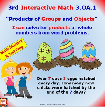 Grade 3 Math Interactive Test Prep– Products of Groups and Objects for 3.OA.1