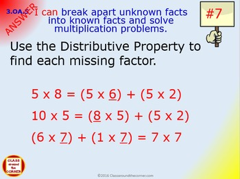 Grade 3 Math Interactive Test Prep– Properties of Operations 3.OA.5