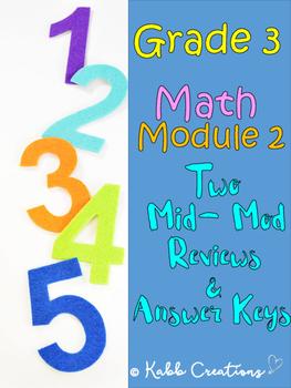 Grade 3 Math Module 2 Mid-Module Reviews Plus Answer Keys!!