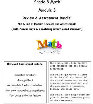 Grade 3, Math Module 3 REVIEW & ASSESSMENT Bundle w/keys (printables & Smart Bd)