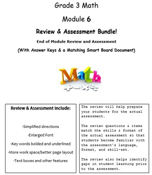Grade 3, Math Module 6 REVIEW & ASSESSMENT Bundle w/keys (printables & Smart Bd)