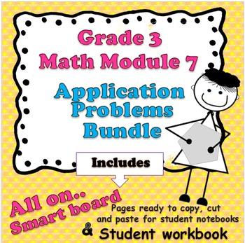 Grade 3 Math Module 7 Application Problems Bundle!!