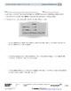 Grade 3 Math Module 7 Student Workbook & Sprints