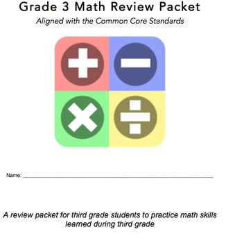 Grade 3 Common Core Math Review Packet
