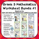 Grade 3 Mathematics Worksheet Bundle #1 - Ontario Mathemat