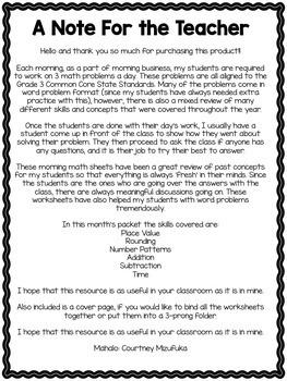 Grade 3 Morning Math Review: September