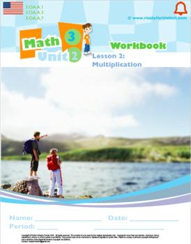 Grade 3: Math: Mult & Div:L2:Multiplication Worksheet 3.OA.A.1 &3 3.OA.C.7