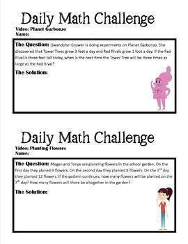 Multiplication Word Problems Video Series (Pack 1)
