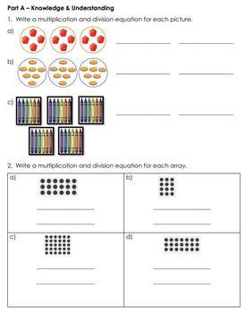 Grade 3 Multiplication Quiz & Grade 3 Division Quiz