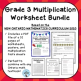 Grade 3 Multiplication Unit Worksheet Bundle ONTARIO MATHE