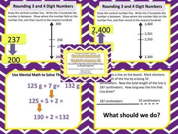 Grade 3 NYS Math Module 2 Topic D