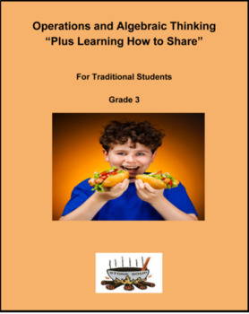 "Grade 3 - ""Algebraic and Learning to Share"" - Common Core"