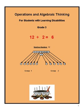 """Grade 3 -""""Algebra and Learning to Share"""" For Students w/ Learning Disabilities"""