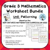 Grade 3 Patterning Unit Worksheet Bundle - NEW ONTARIO MAT