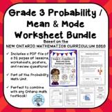 Grade 3 Probability / Mean & Mode W.S Bundle ONTARIO MATHE