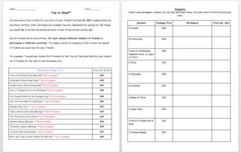 Grade 3 Real World Math Task-Trip to China