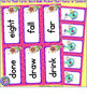 Grade 3: SPRING Dolch Sight Word Cards/Pocket Chart Game