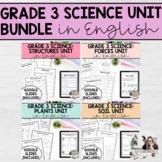 Grade 3 Science Unit Bundle (English Version) PRINTABLE & DIGITAL