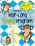 Grade 3 Spelling Program - 30 weeks of word lists and activities