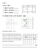 Grade 3: Unit 5 - Geometry Quiz *SCDSB Course of Study*
