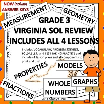 Grade 3 VIRGINIA SOL Math Review BUNDLE ALL 4 LESSONS INCLUDED