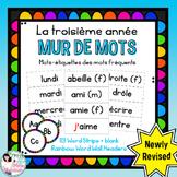 Grade 3 WORD WALL / MUR DE MOTS - Complete Set (FRENCH)