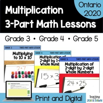 Junior Grades (4, 5, 6) Three Part Math Lessons Multiplication - Freebie!