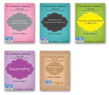 Grade 4 CCSS Math Vocabulary Tool Kit Bundle