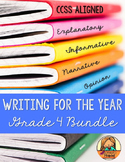 Grade 4 CCSS Writing for the Year BUNDLE: Narrative, Opinion, How-To, & Research