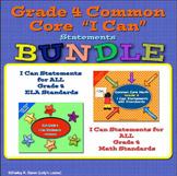 Grade 4 Common Core I Can Statements BUNDLE