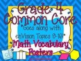 Grade 4 Common Core Math Vocabulary Posters {Topics 9 - 16}