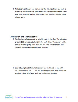 Grade 4 Common Core Multiplication Division - Practice, Review, Test, & Rubric