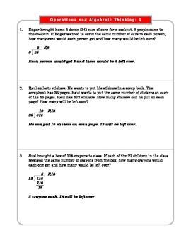 Grade 4 Common Core Math: Operations and Algebraic Thinking 4.OA.A.3 #1-3