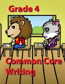 Grade 4 Common Core Writing Prompts Bundle