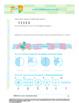 Grade 4: Decimals & Fractions: L1: Understanding Fractions Worksheet 4.NF.A.1&2