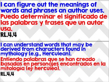 Grade 4 Dual Language I CAN Statements