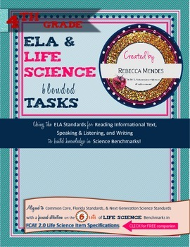 Interactive Science Notebook Grade 4 ELA & LIFE Science Blended Tasks