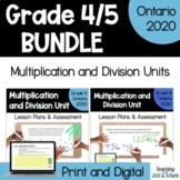 Grade 4 & Grade 5 Multiplication and Division Units Bundle