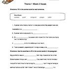 Grade 4 Literacy by Design Theme 1 Week 2 Vocab