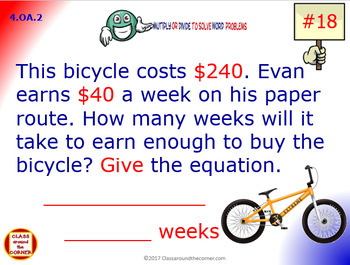 Grade 4 Math Interactive Test Prep – Multiply or Divide Word Problems 4.OA.2