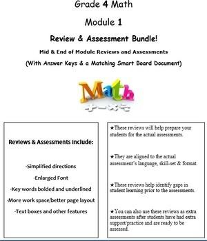Grade 4 Math Module 1 (Review & Assessment Bundle!) with answer keys/rubrics!