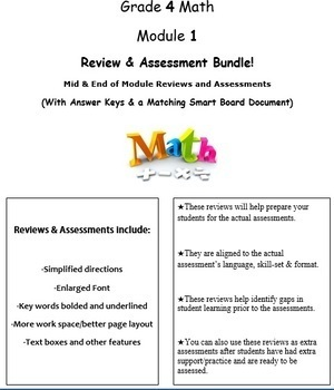 Grade 4, Math Module 1 REVIEW & ASSESSMENT w/Ans keys (printables & Smart Board)