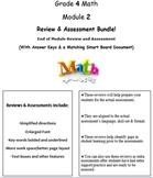 Grade 4 Math Module 2, Review & Assessment Bundle: End of