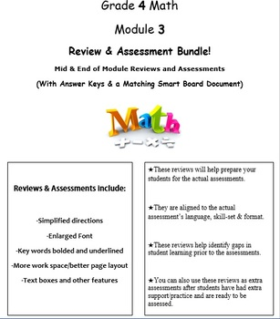 Grade 5 module 3 review teaching resources teachers pay teachers grade 4 math module 3 review assessment bundle mid module end of fandeluxe Choice Image