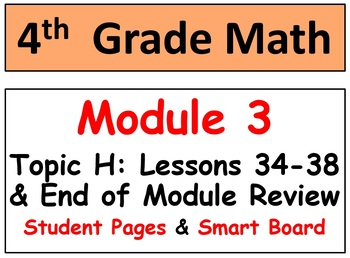 Grade 4 Math Module 2 Review Worksheets & Teaching Resources