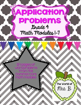 Grade 4 Math Module Application Problems - All modules - one per page