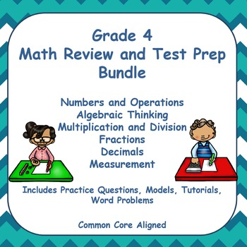 Fourth Grade Math Review and Test Prep Bundle