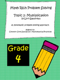 Grade 4 Math Rich Problem Solving: Multiplication