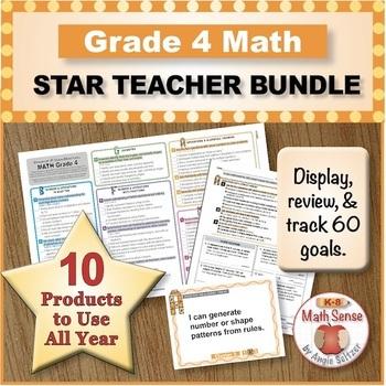 Grade 4 Math STAR TEACHER BUNDLE (Communication, Review, Tracking)