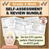 Grade 4 Math Self-Assessment and Review BUNDLE { Print & D